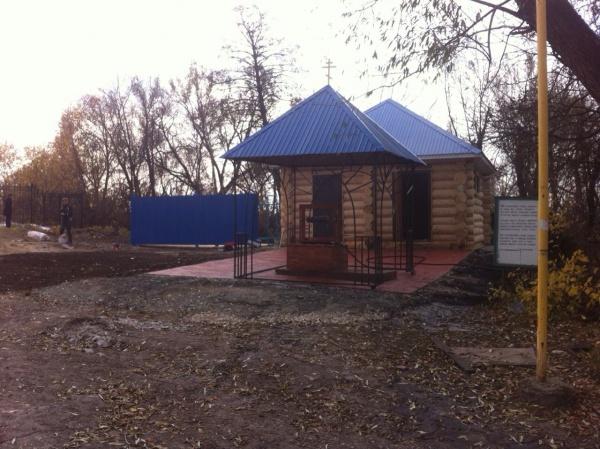 Купель Чубовка