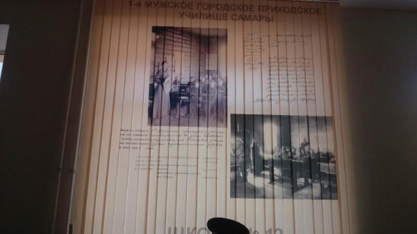 Вертикальные Фото-жалюзи в Самаре