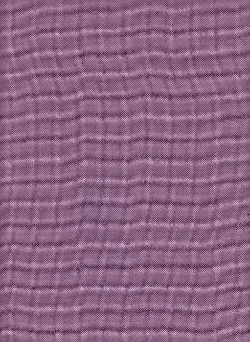 Diana сиренево-розовый