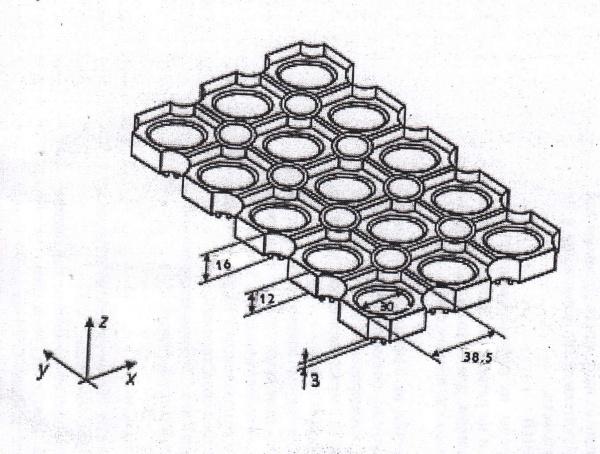 Грязезащитные ячеистые коврики Compos (Компос)