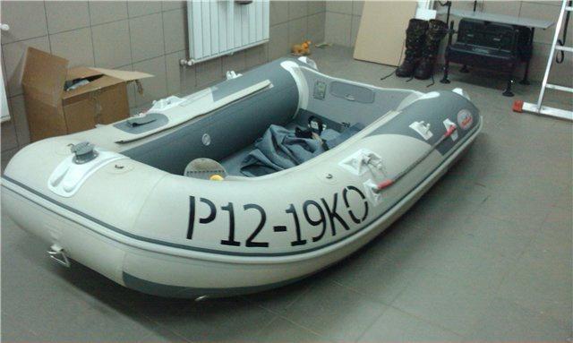 бортовой номер на лодке пвх фото